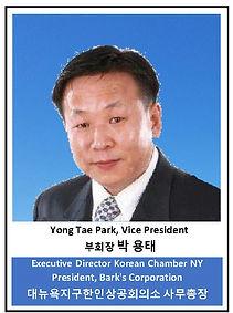 YongtaePark.jpg