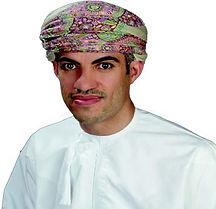 A Al Maskari.jpg