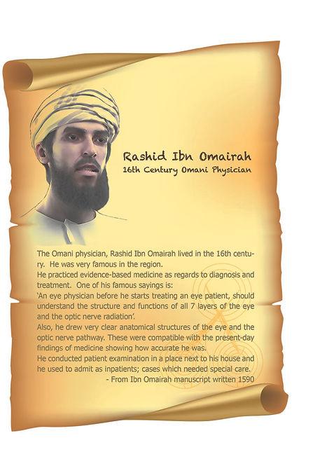 Ibn Omairah.jpg
