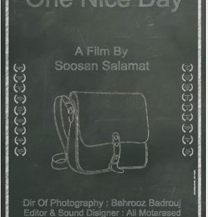 Winner - Best Short Film for Children