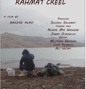 Finalist - Documentary Short Category