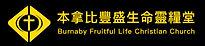 Flccburnaby_Logo.jpg
