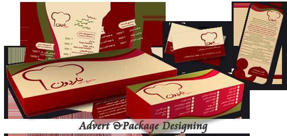 Restourant Package Desgin