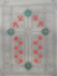 Cross Carpet Page in Progress