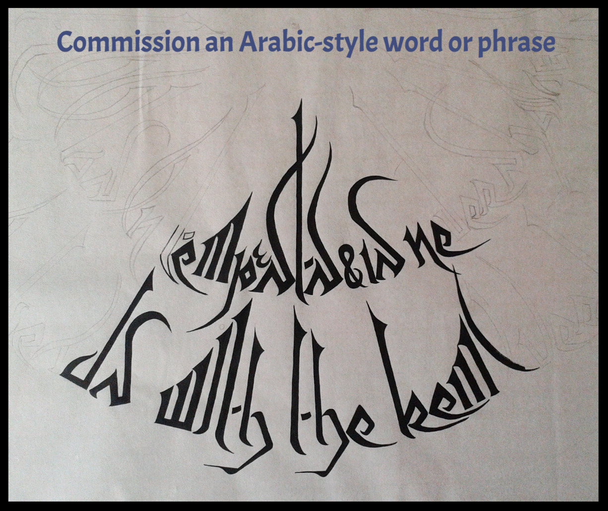 Commission Arabic style word