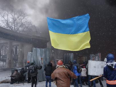 Maidan/2014
