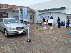 岡山ファーマーズマーケットのイベント洗車の様子