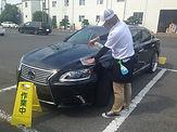 レクサス出張洗車の様子