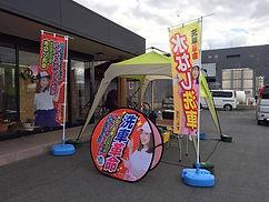 岡山市内商業施設での集客洗車ブース