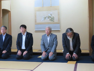 木村茶道美術館でお茶をいただきました