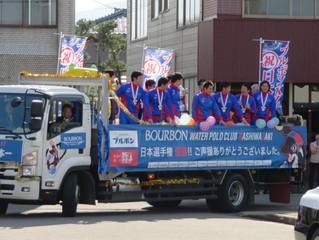 ブルボンKZ水球日本一パレード 市長への予算要望 会派公開セミナー