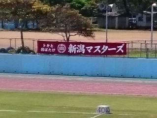新潟マスターズ陸上競技選手権大会