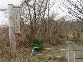 柏崎クレー射撃場