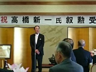 産業大学卒業式 高橋新一さん叙勲祝賀会