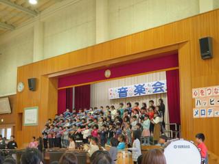 小学校音楽会
