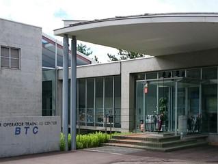 BWR運転訓練センター 市教育センター研修(道徳)