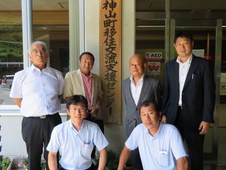 会派県外研修2日目(徳島・神山町 上勝町)