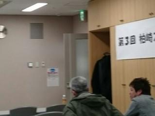 柏崎スポーツ意見交換会