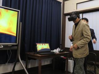 防災VR体験