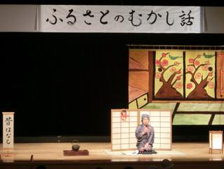 柏崎演劇フェスティバル