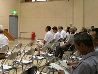 第一中学校区地域懇談会 わたしの主張地区大会