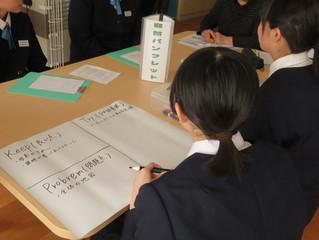中学校授業参観
