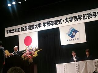 新潟産業大学卒業式
