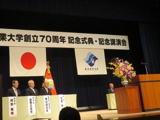 新潟産業大学創立70周年記念 議会報告会4日目