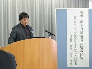 原発特別委員会第3部会研修会