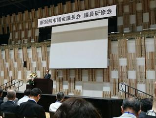 新潟県市議会議員研修会 一般質問提出