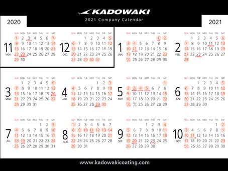 カドワキ 2021 カンパニーカレンダー