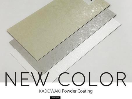 Ki colorに「ブローイングシリーズ」を新しくラインナップ致しました。