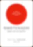 omotenashi113x160.png