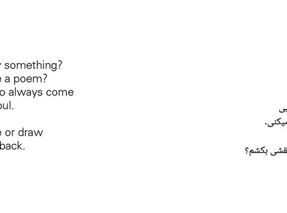 Muse Poem