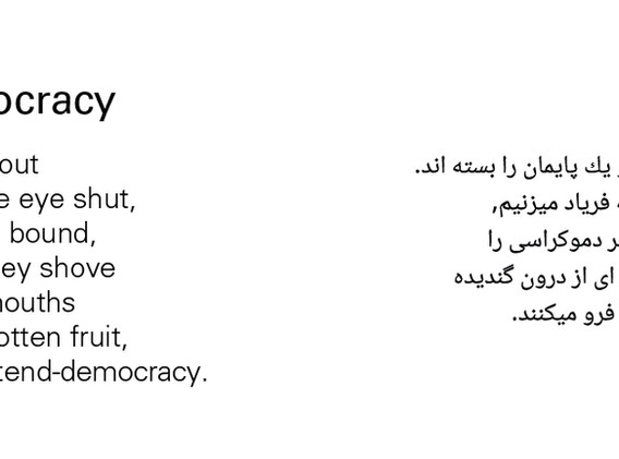 Democracy Poem