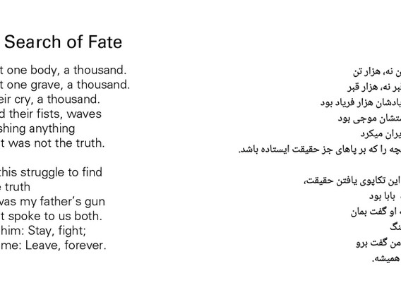 In Search of Fate Poem