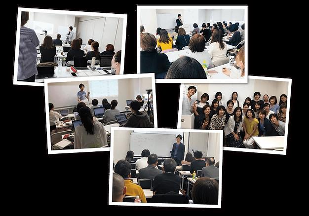 seminar02.png