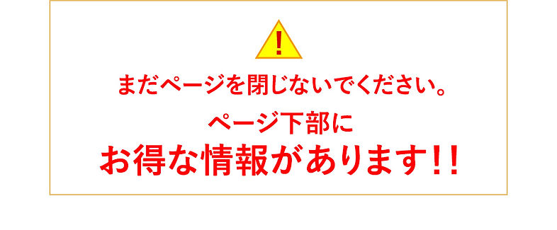 p18_enq_caution01.jpg
