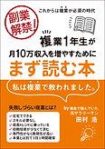 hyoshi02.jpg