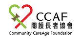CCAF Logo (Final) CMYK (without color gu