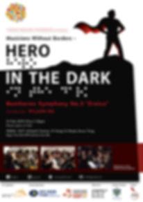 Hero Poster_工作區域 1.jpg