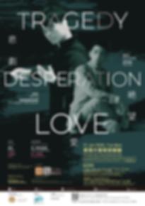 GMO_20200121_Tragedy • Desperation • Lov