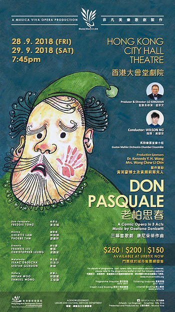 Don Pasquale_Poster.jpg