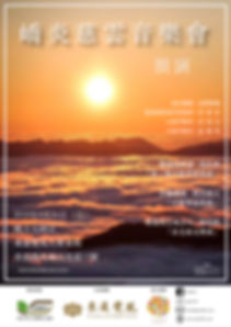 826_Poster.001.jpeg
