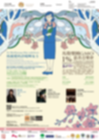 GMO_20200317_GMO 1% Charity Concert - To