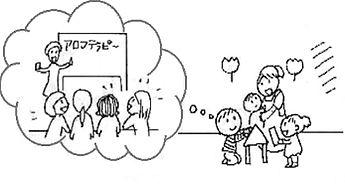 組合員活動.jpg