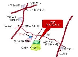 アルルカン地図.jpg
