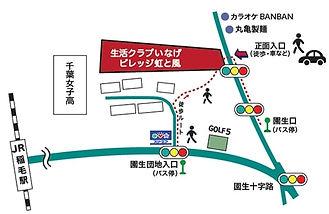 リラ園生地図.jpg
