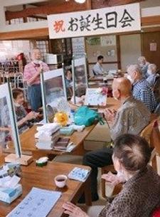 成田誕生会.jpg
