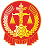 China Ministry of Justice Logo